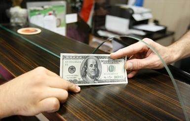 نرخ بانکی ارزها ثابت اعلام شد
