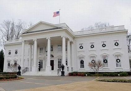 کاخ سفید: استیضاح ترامپ نامشروع است!