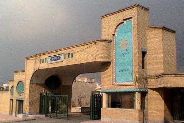 مهلت ثبت نام پذیرفته شدگان دانشگاه پیغام نور تا فردا 21 مهر تمدید شد