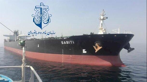 جزئیات درخواست کمک نفتکش ایرانی از مراجع دریایی منطقه