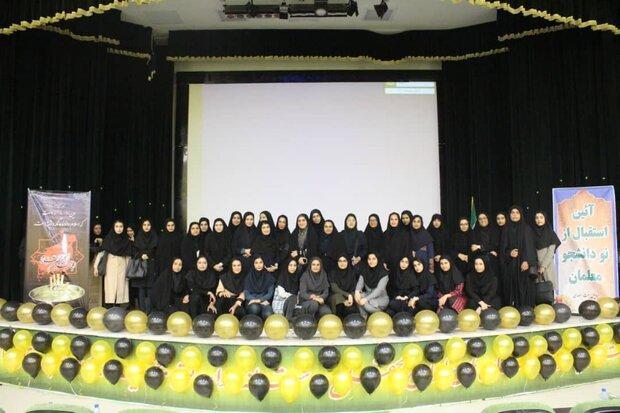 آئین استقبال از دانشجومعلمان ورودی جدید در بوشهر برگزار گشت