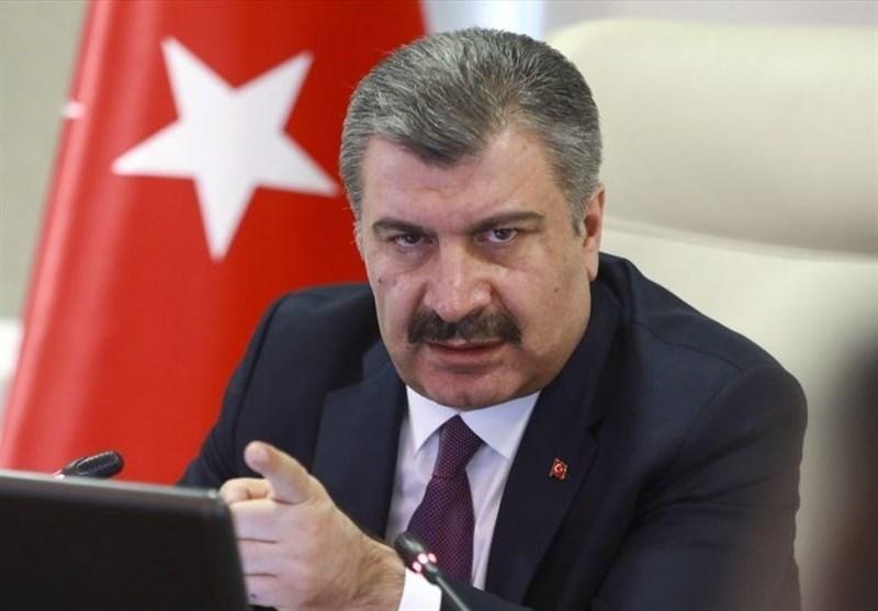 اظهارات وزیر بهداشت ترکیه درباره شرایط کرونا در ایران و تردد بین 2 کشور