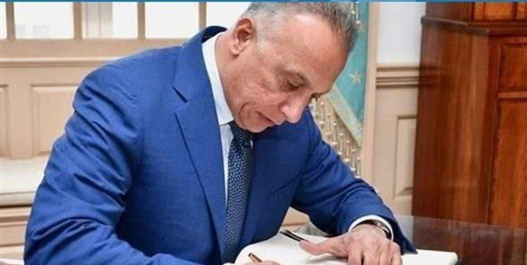 نخستین اظهارنظر نخست وزیر جدید عراق ، توئیت الکاظمی به زبان فارسی