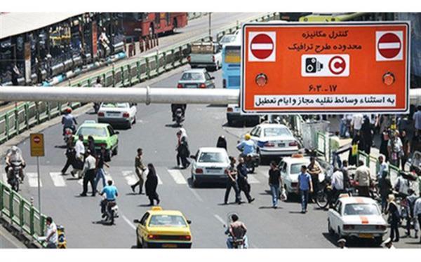 اعلام جزئیات اجرای طرح ترافیک 1400 تهران